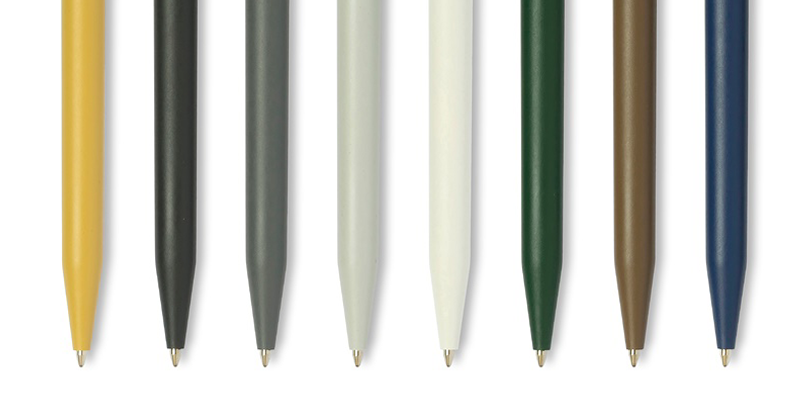Line-of-different-coloured-pens-to-show-promotional-items-examples
